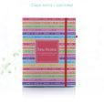 capa-agenda—caderneta–petit-MOTIVACAO-TIT-03