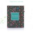 capa-agenda—caderneta–petit-flores-de-marco-TIT-03